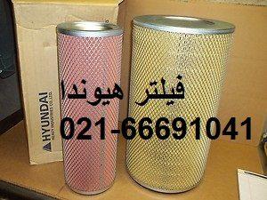 فیلتر بیل هیوندا R500-7