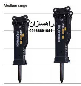 قلم چکش کوماتسو JTHB150