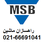 قلم MSB MS550H با قطر قلم ۱۲۰ میلیمتر