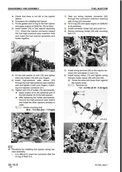 کتاب تعمیرات کوماتسو
